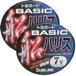 Lider Sunline Basic 0,37MM 100MTS