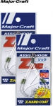 Suporte Hook Major Craft Zoc HT1020 #1