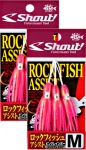 Suporte Hook Shout Rock Fish 305RP - L